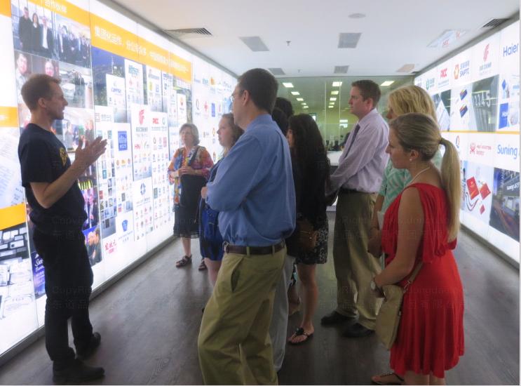 美国梅雷迪思大学商学院13名学者来访东道