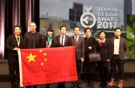 中国驻法兰克福总领事及夫人到场见证并表示热烈祝贺