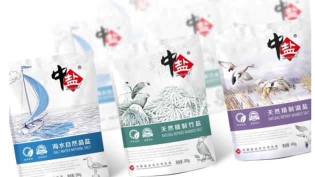 东道助力亚洲最大盐业企业——中盐集团品牌升级