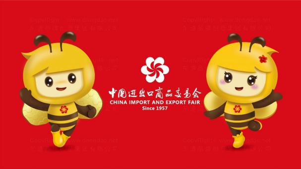 """""""中国第一展""""创办65年来首次推出吉祥物"""