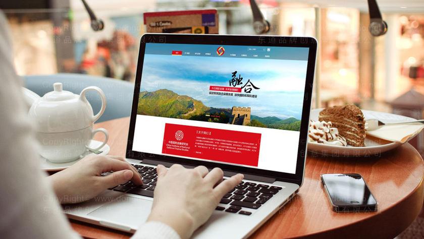 东道以现代文化风格塑造国防金融网站设计品牌