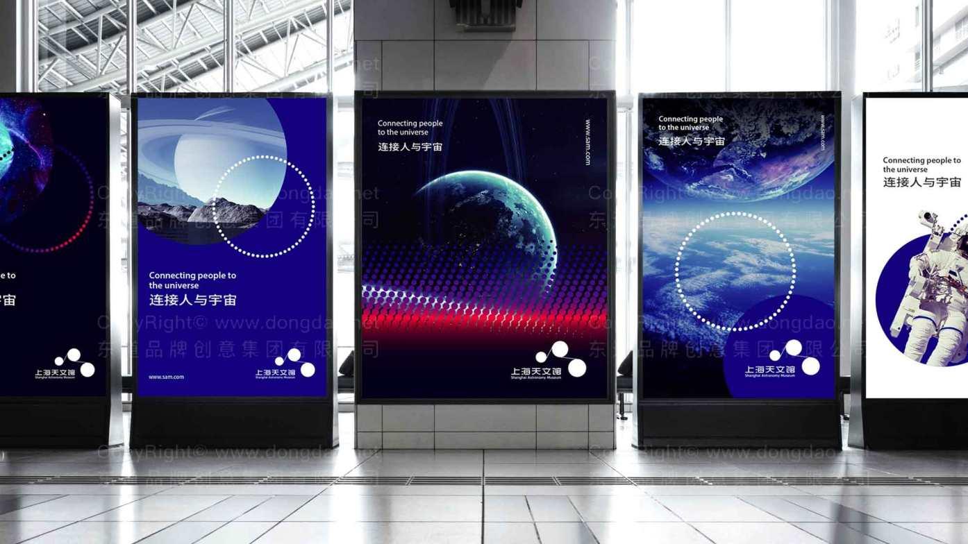 东道以至简至素添彩,上海天文馆视觉标志形神点睛