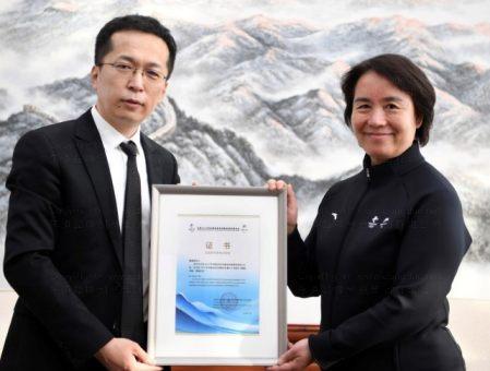 北京冬奥组委专职副主席、秘书长韩子荣向东道集团颁发证书