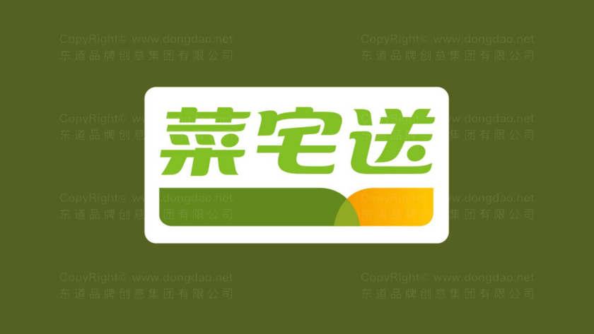 深圳logo设计公司推荐哪家?设计类什么专业就业前景比较好?