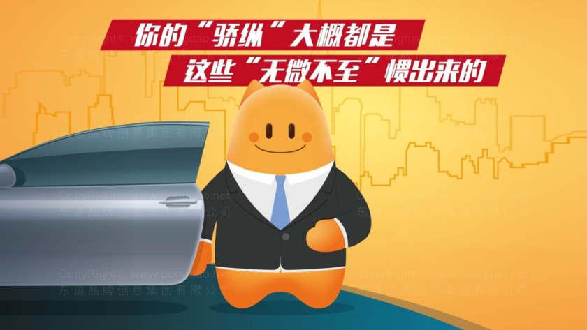深圳logo设计公司哪家优秀?设计师应该具备的能力有哪些?