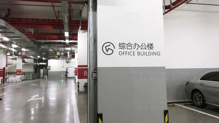 深圳品牌logo设计公司推荐哪家?设计公司的logo设计趋势是什么?