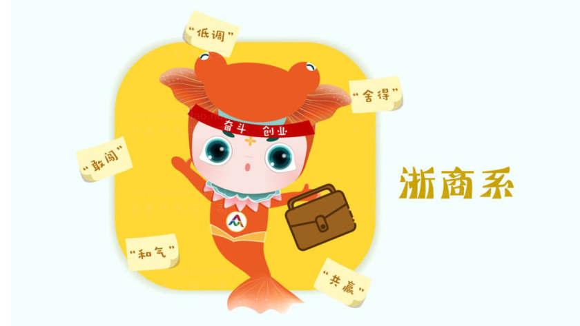 深圳logo设计公司推荐哪家?logo设计的重要性有哪些?
