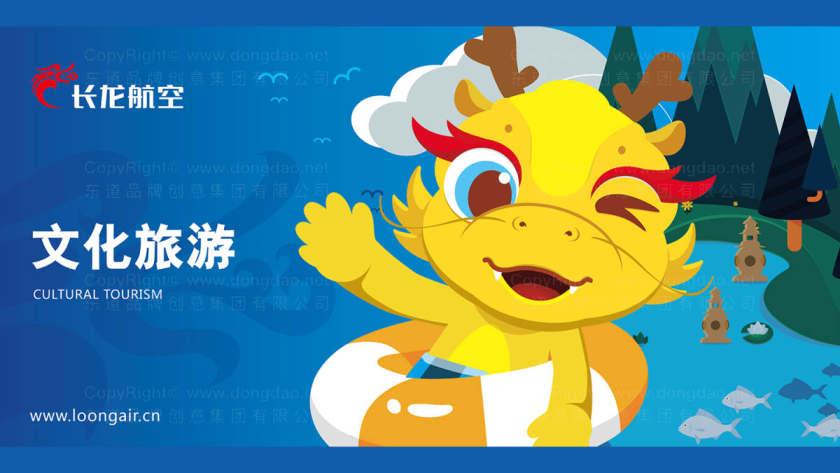 深圳设计logo公司推荐哪个?一个好的logo需要具备哪些标准?