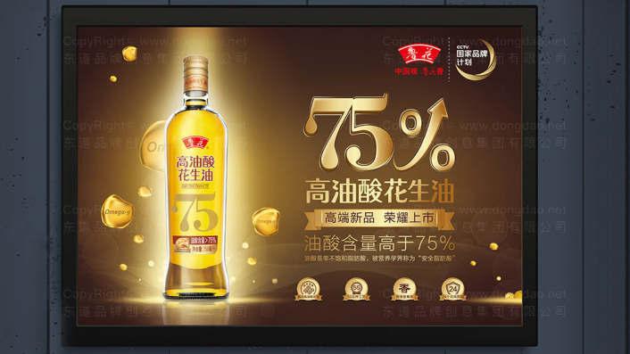 宁波logo设计公司推荐哪个?