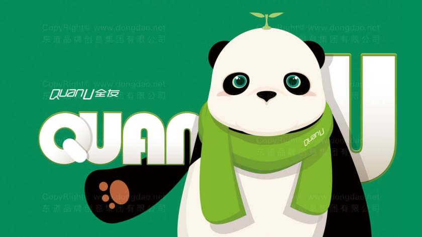南宁logo设计公司哪家好?Logo设计有什么作用?