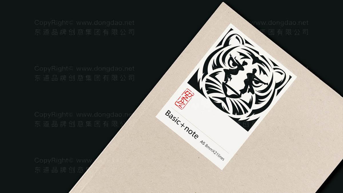 哪家茶餐厅logo设计公司很靠谱?茶餐厅的特点有哪些?
