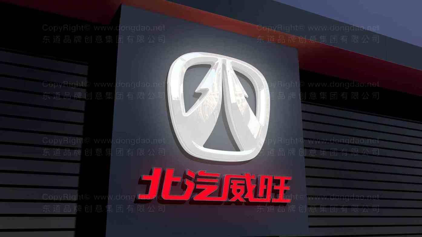 公司logo设计技巧有哪些?设计公司logo要注意什么