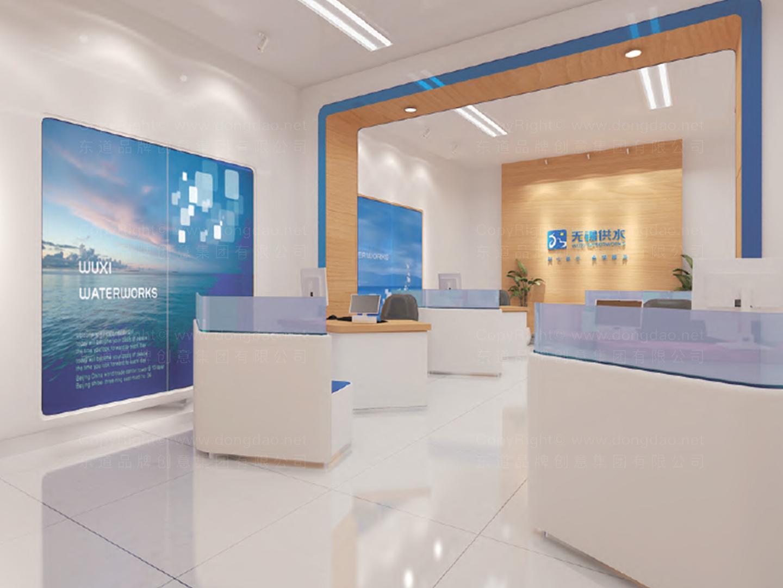 东道品牌创意集团助力无锡供水品牌设计升级