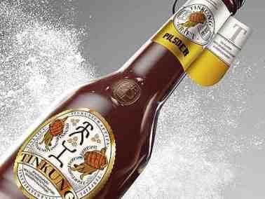 以深圳酒包装设计公司为例选择靠谱设计公司
