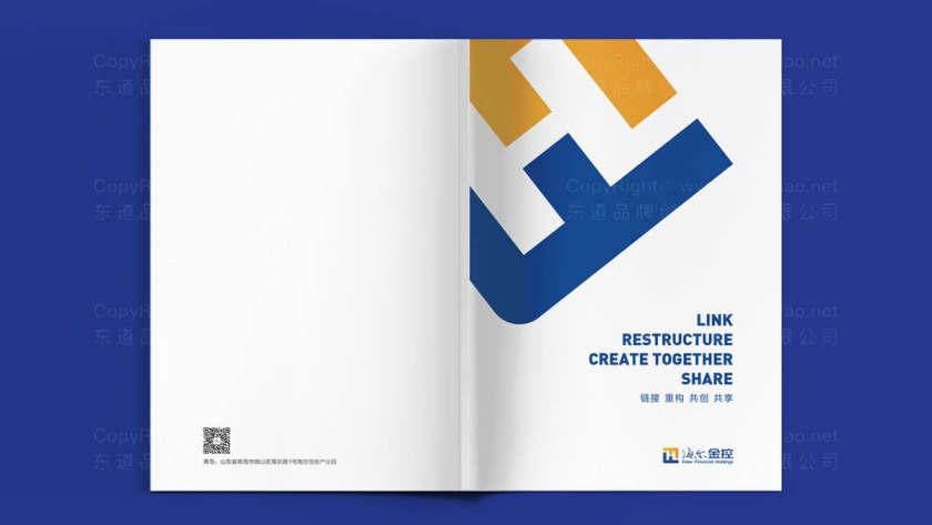 佛山产品画册设计公司哪家好?优秀的画册设计是什么样的?