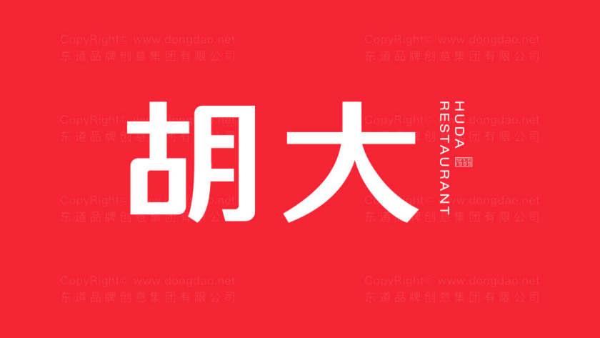 画册设计思路是什么?广州画册设计公司哪家好?