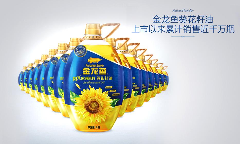 粮油食品系列包装设计