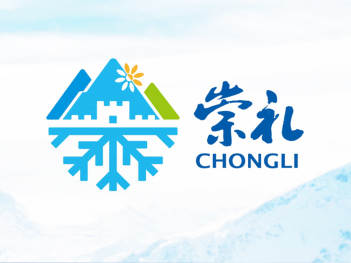宣传部logo设计