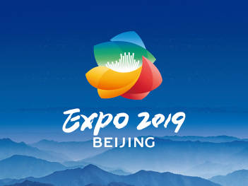 2019北京世园会LOGO设计应用场景_6