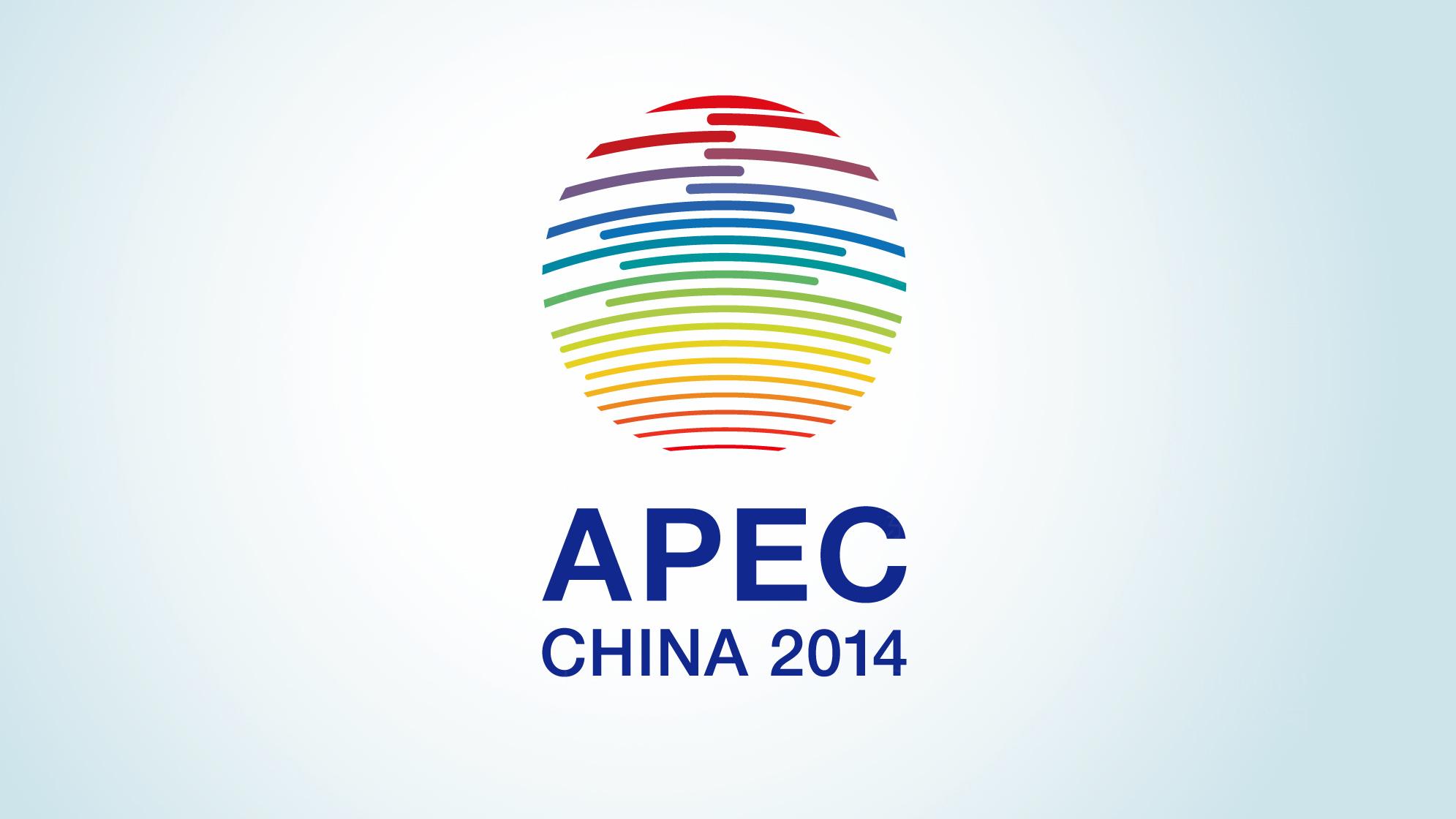 APEC会议vi设计