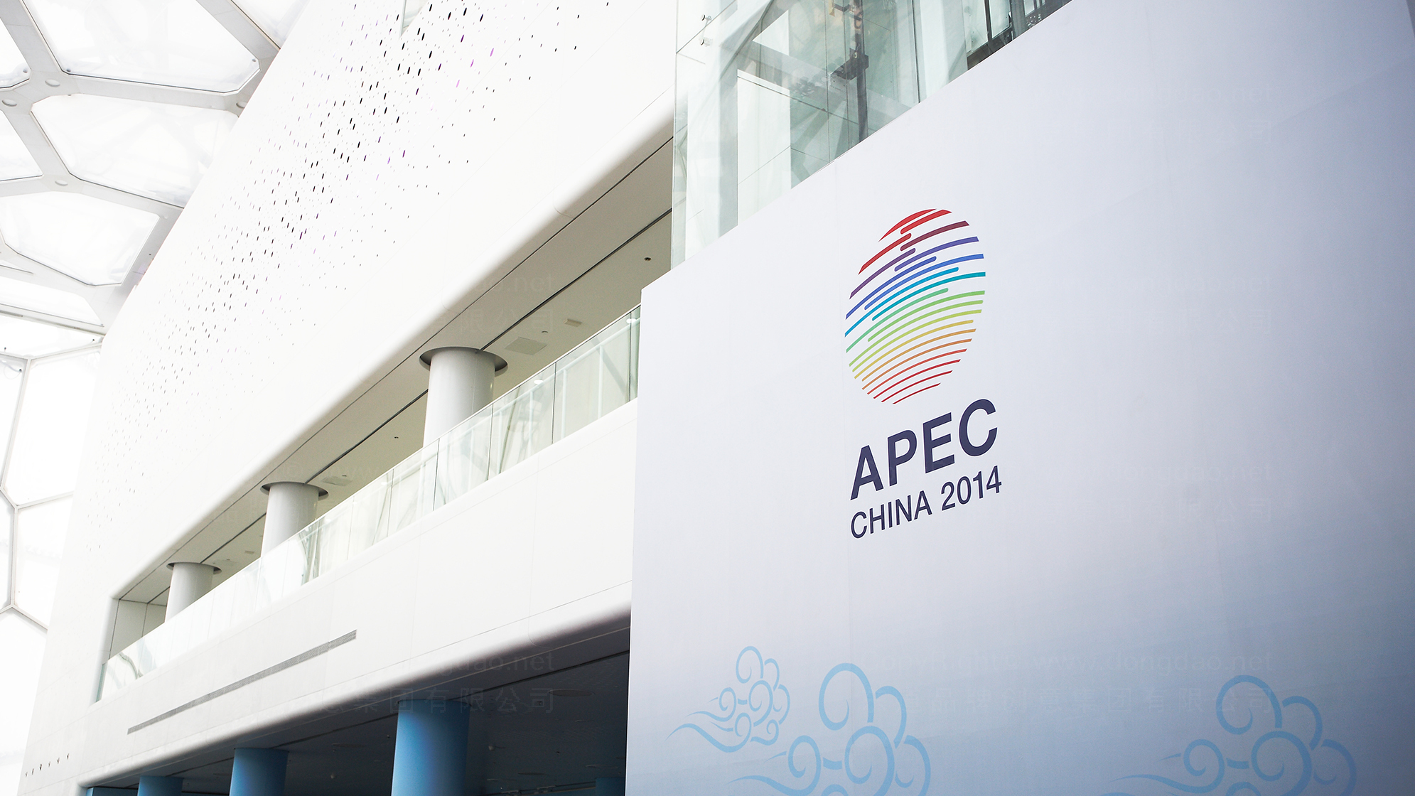 APEC会议vi设计应用场景_7