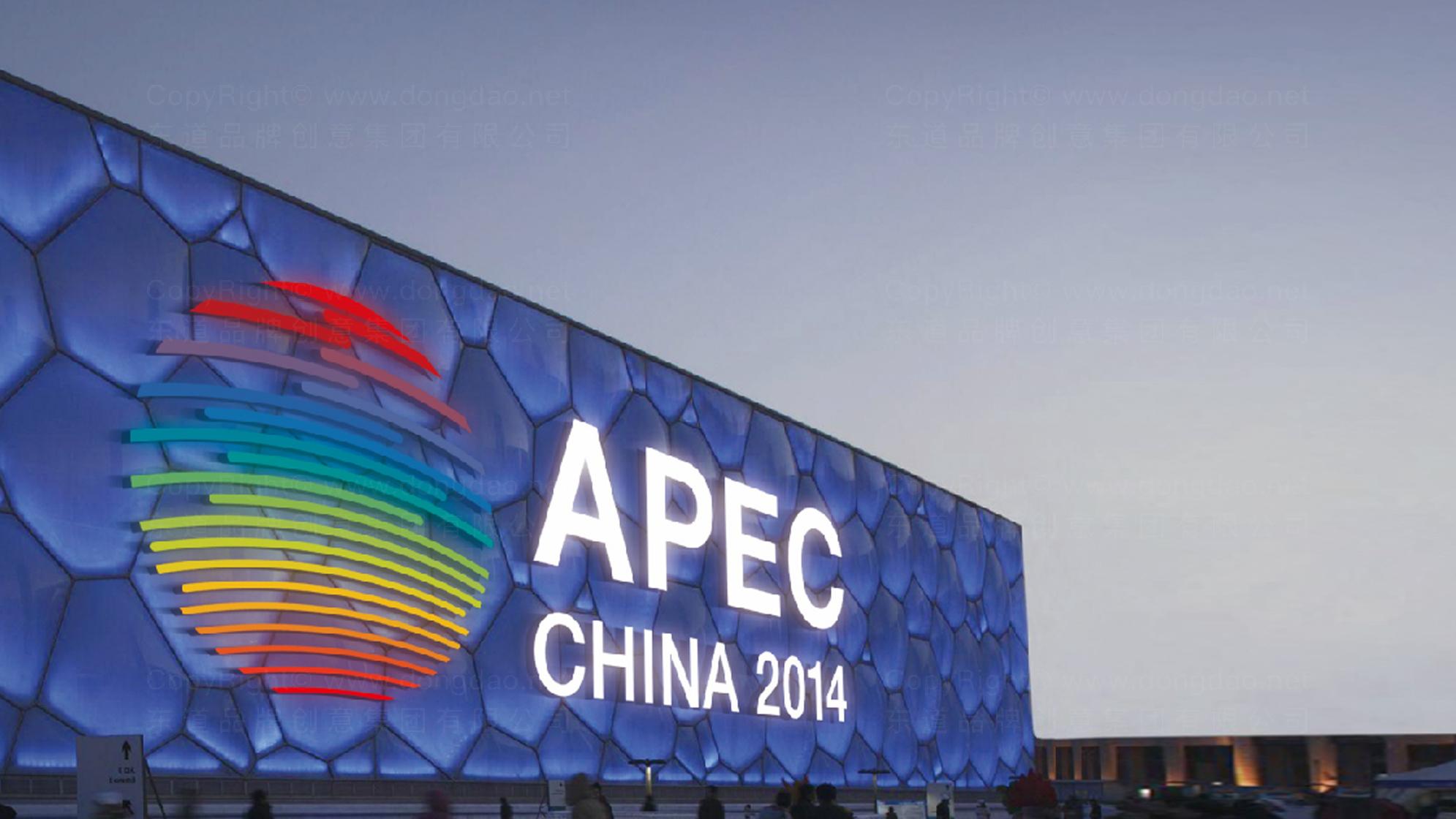 APEC会议vi设计应用场景_8