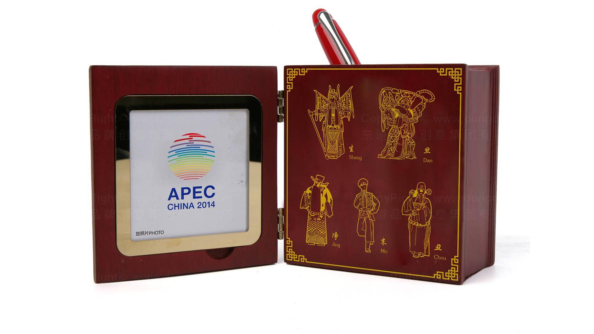APEC会议vi设计应用场景_2
