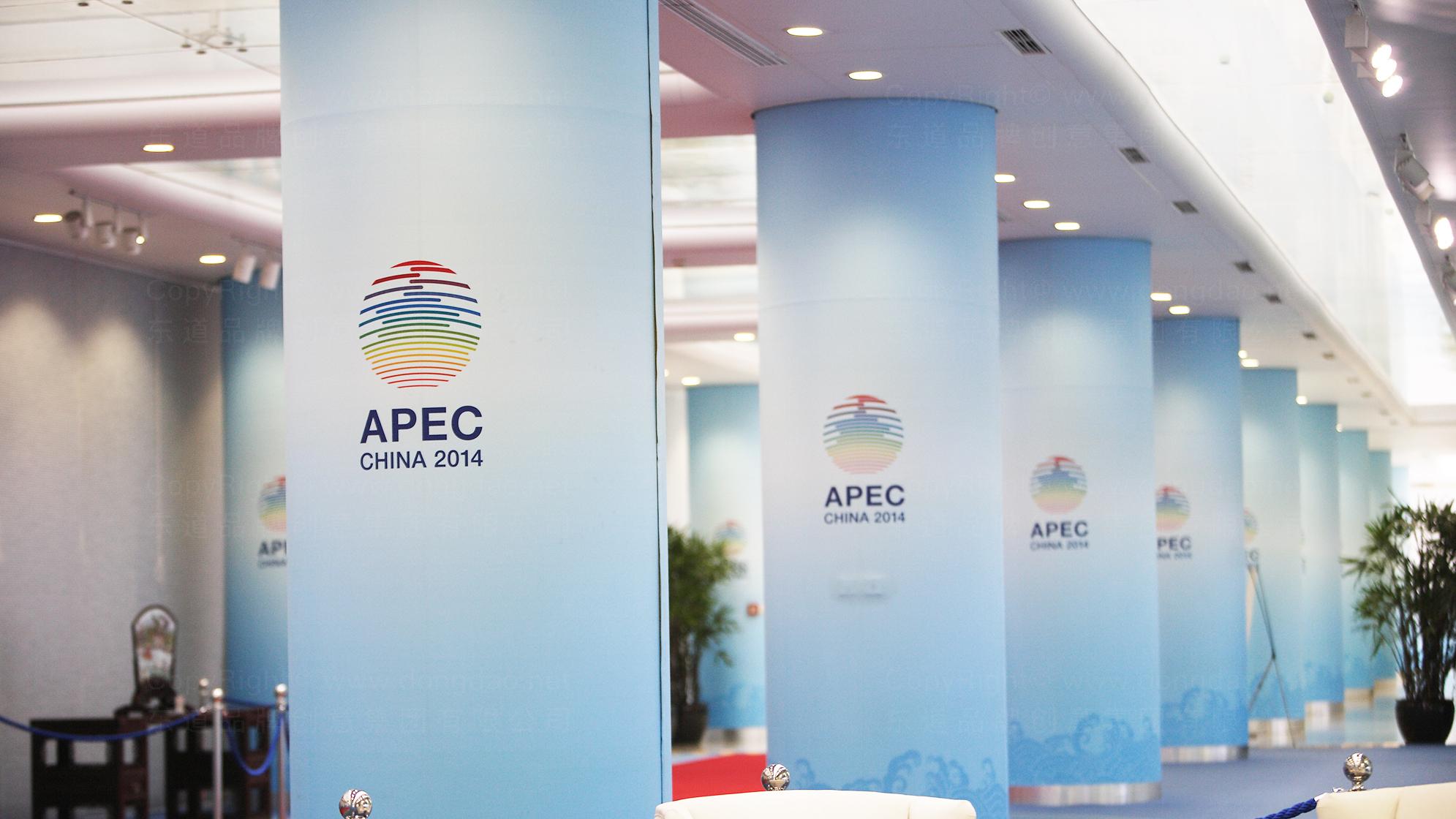APEC会议vi设计应用场景_4