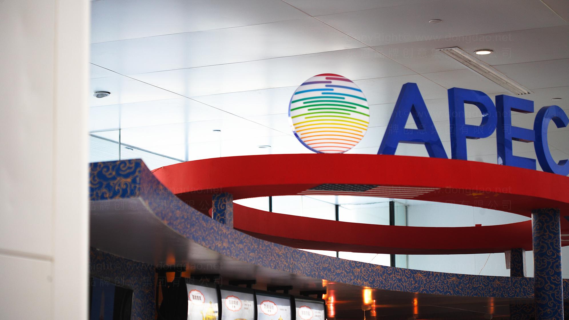 APEC会议vi设计应用场景_5