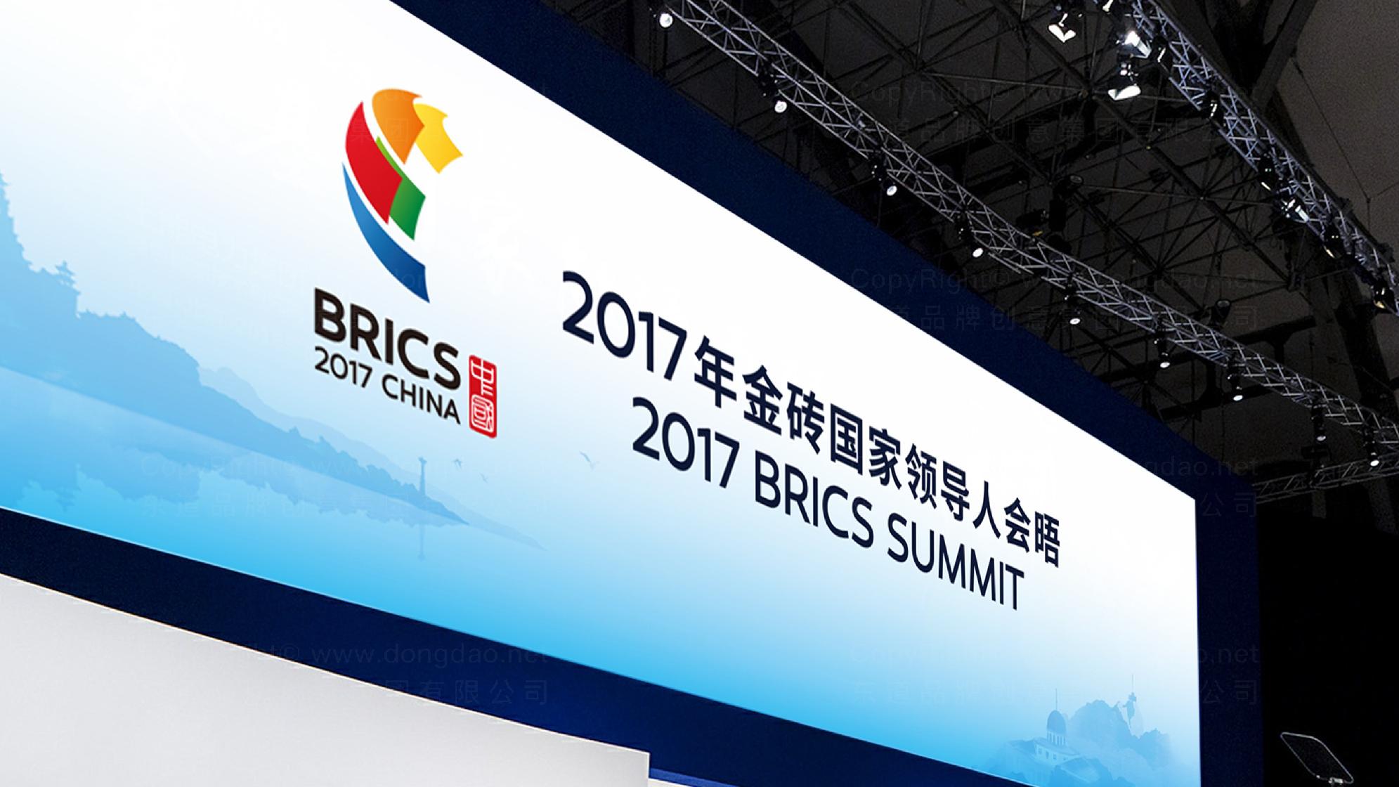 金砖峰会2017logo设计应用场景_4