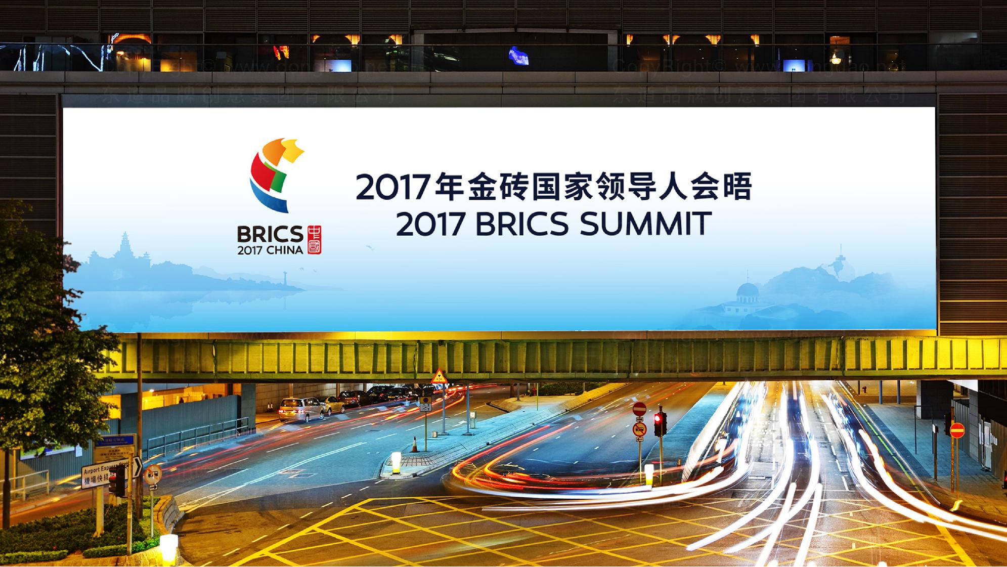 金砖峰会2017logo设计应用场景_5