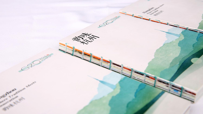 G20图书设计编辑印刷制作应用场景