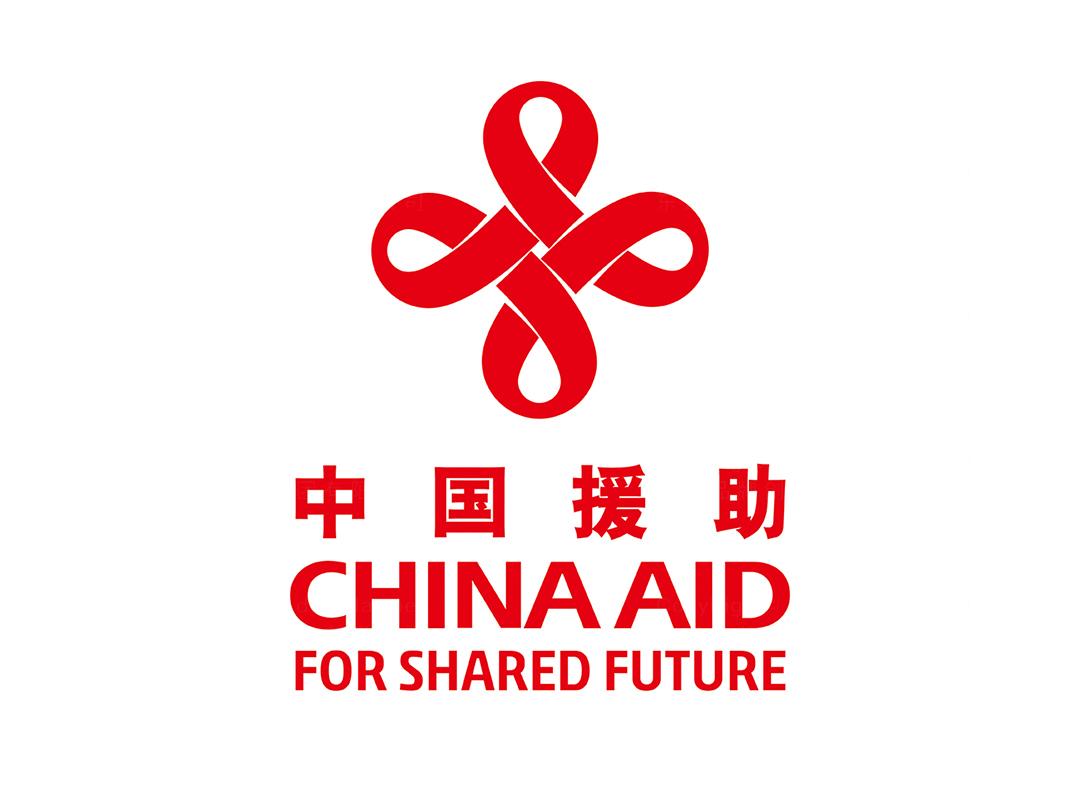 中国援助logo设计