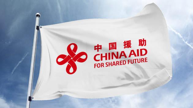 中國援助LOGO設計、VI設計