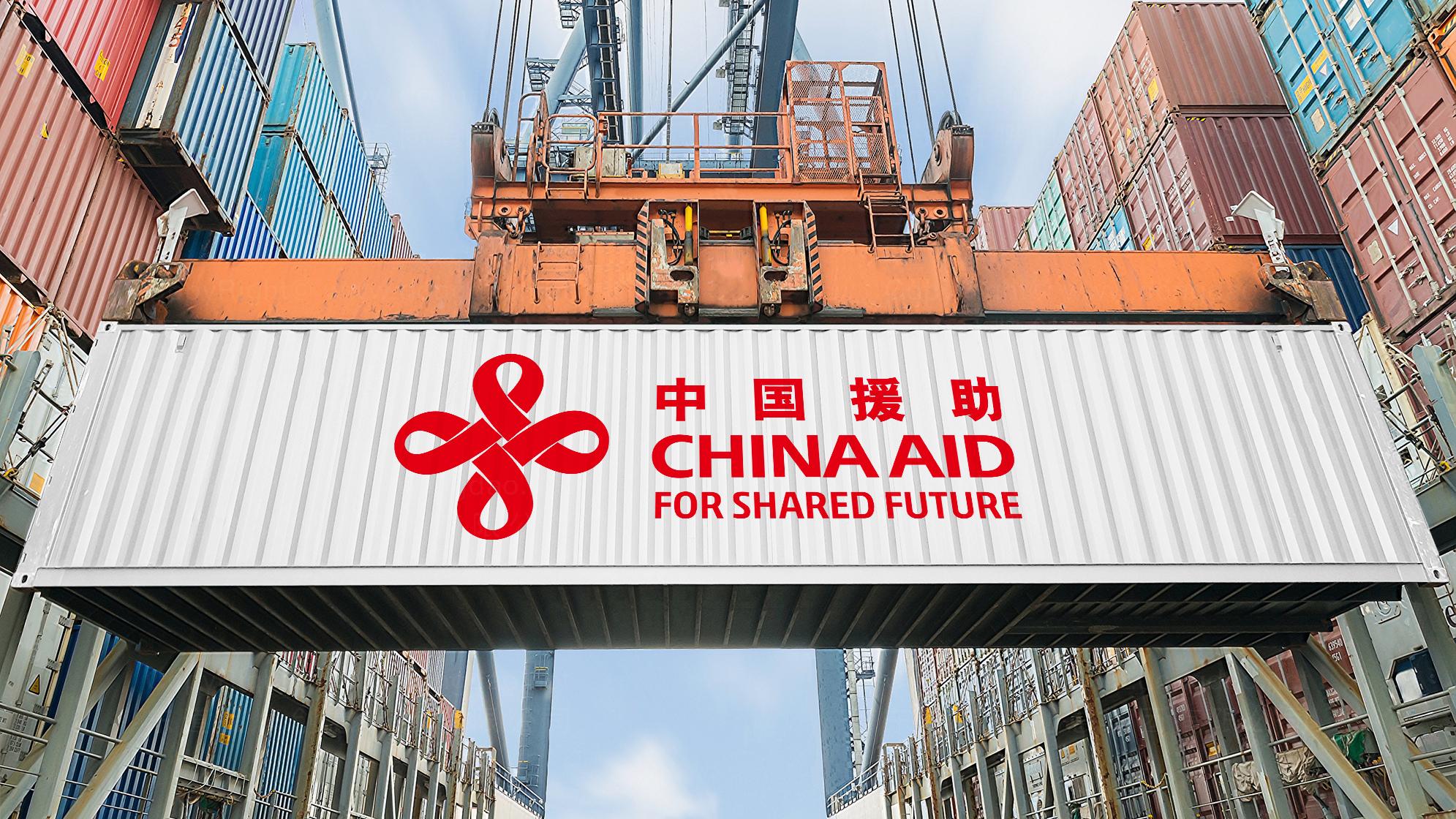 中国援助LOGO设计、VI设计应用场景_6