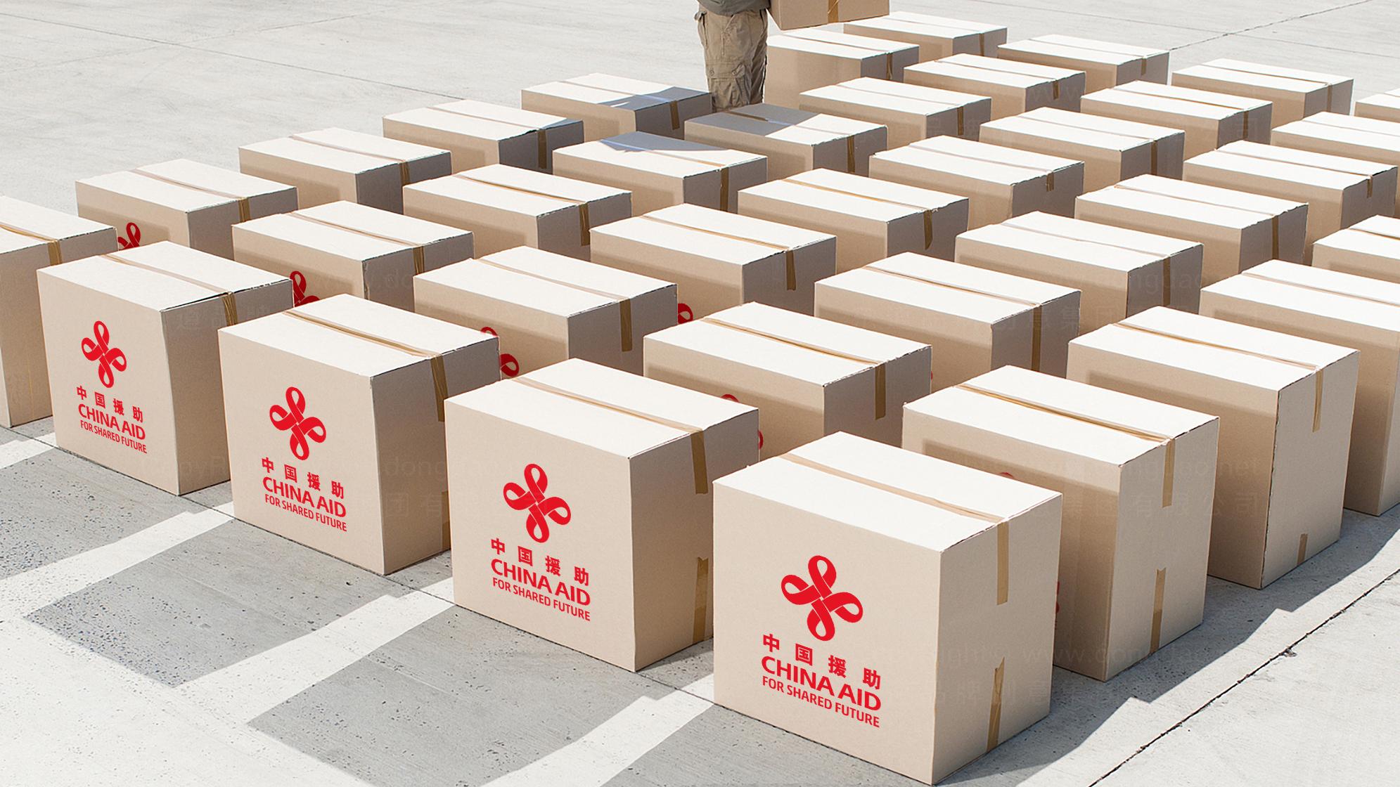 中国援助LOGO设计、VI设计应用场景_10
