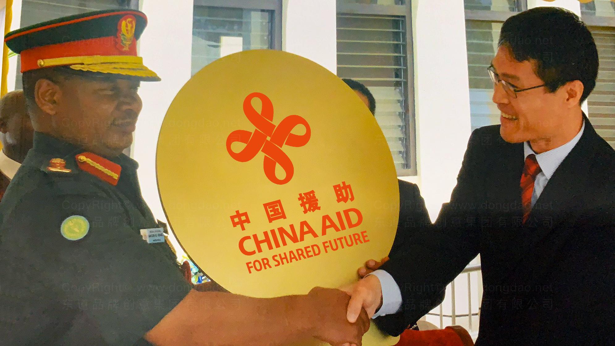 中国援助LOGO设计、VI设计应用场景_11