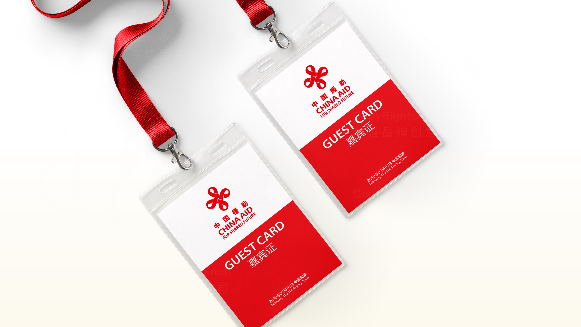 中国援助LOGO设计、VI设计应用