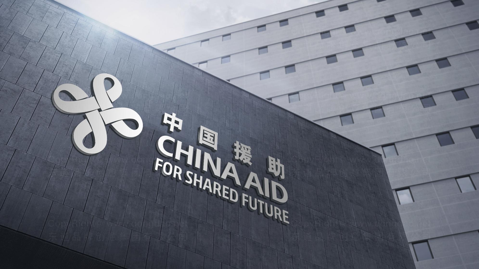 中国援助LOGO设计、VI设计应用场景_1