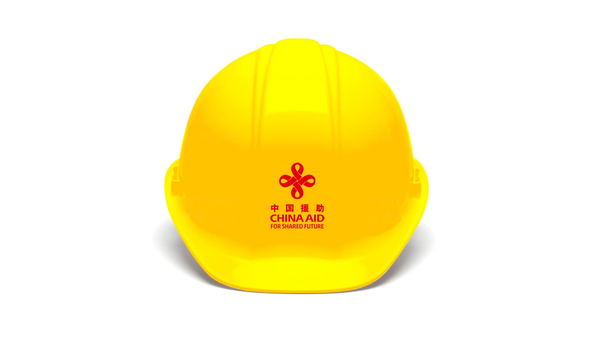 中国援助LOGO设计、VI设计应用场景_2