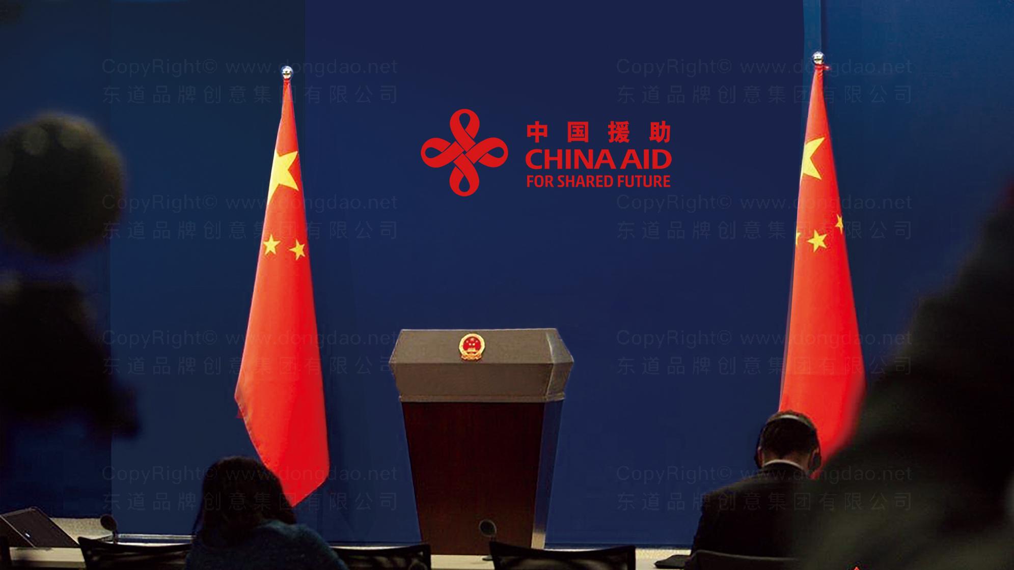 中国援助LOGO设计、VI设计应用场景_4
