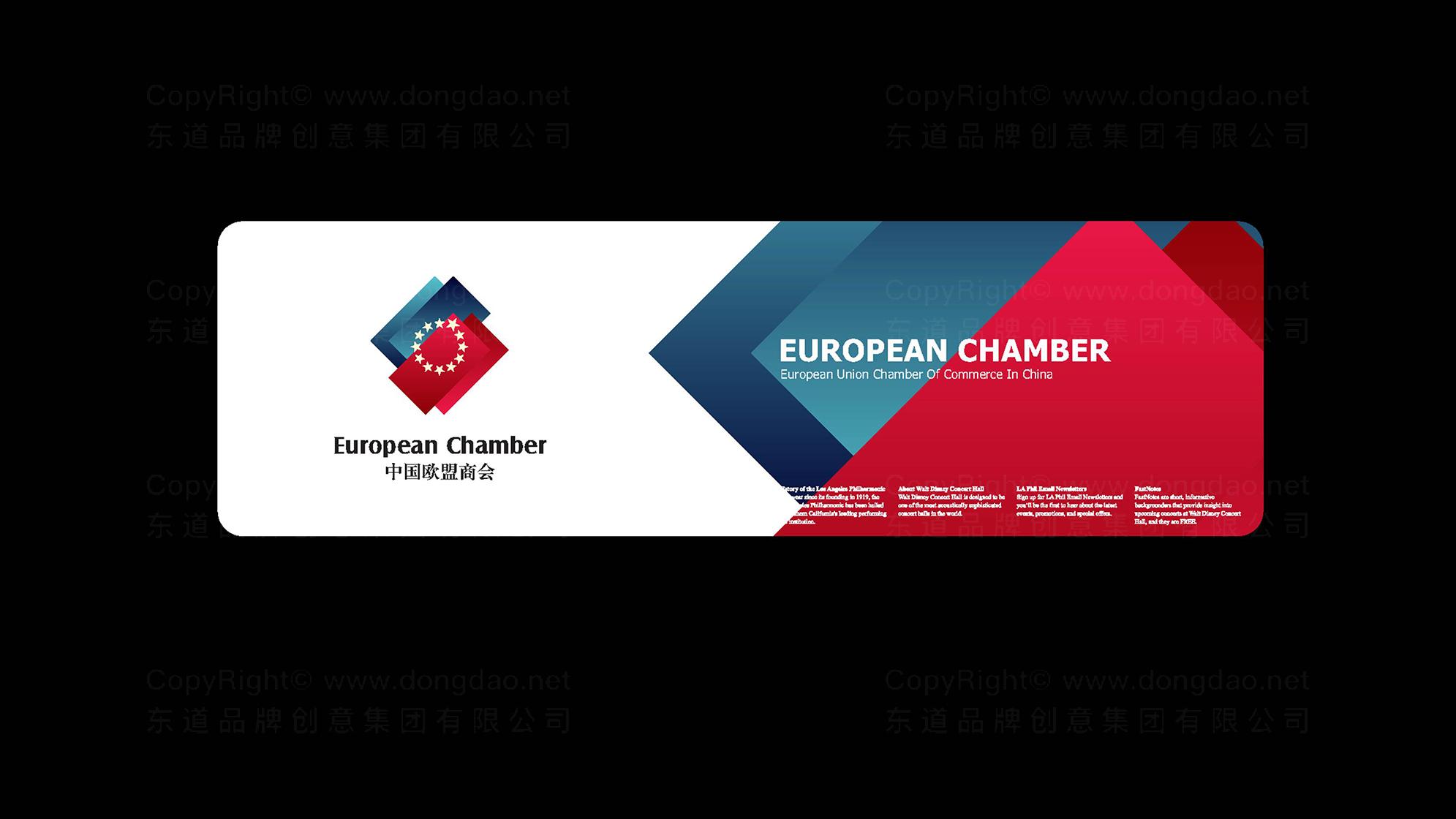 中国欧盟商会LOGO设计、VI设计应用场景_1