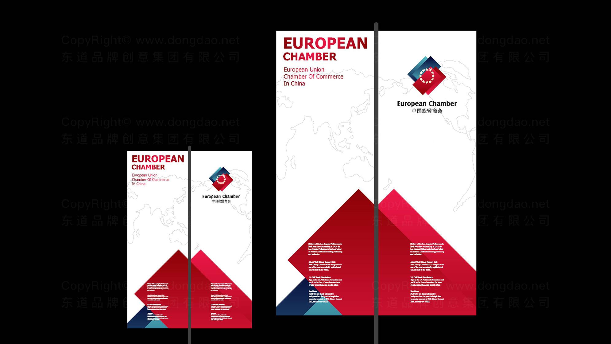 中国欧盟商会LOGO设计、VI设计应用场景_2