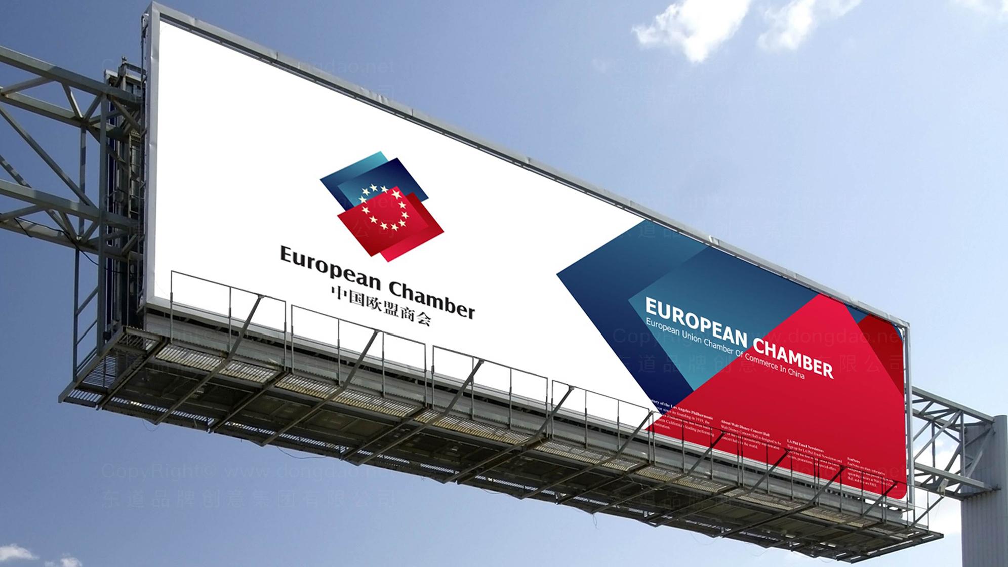 中国欧盟商会LOGO设计、VI设计应用场景_4