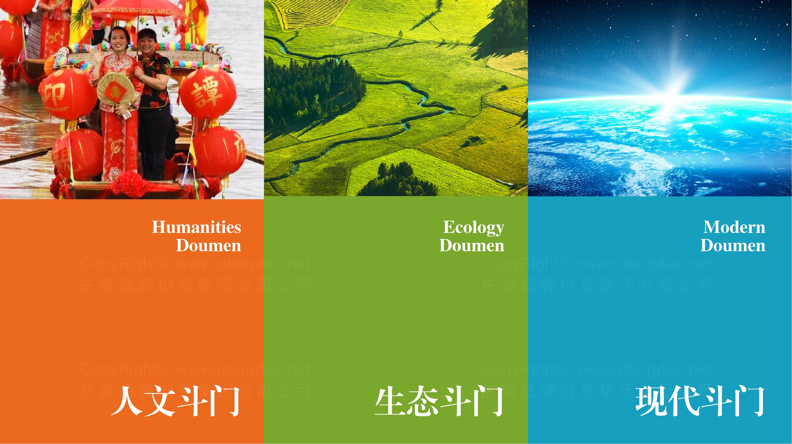 旅游局logo设计计应用