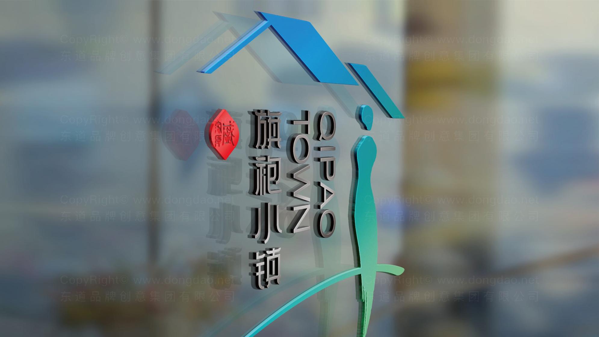旗袍小镇logo设计、vi设计