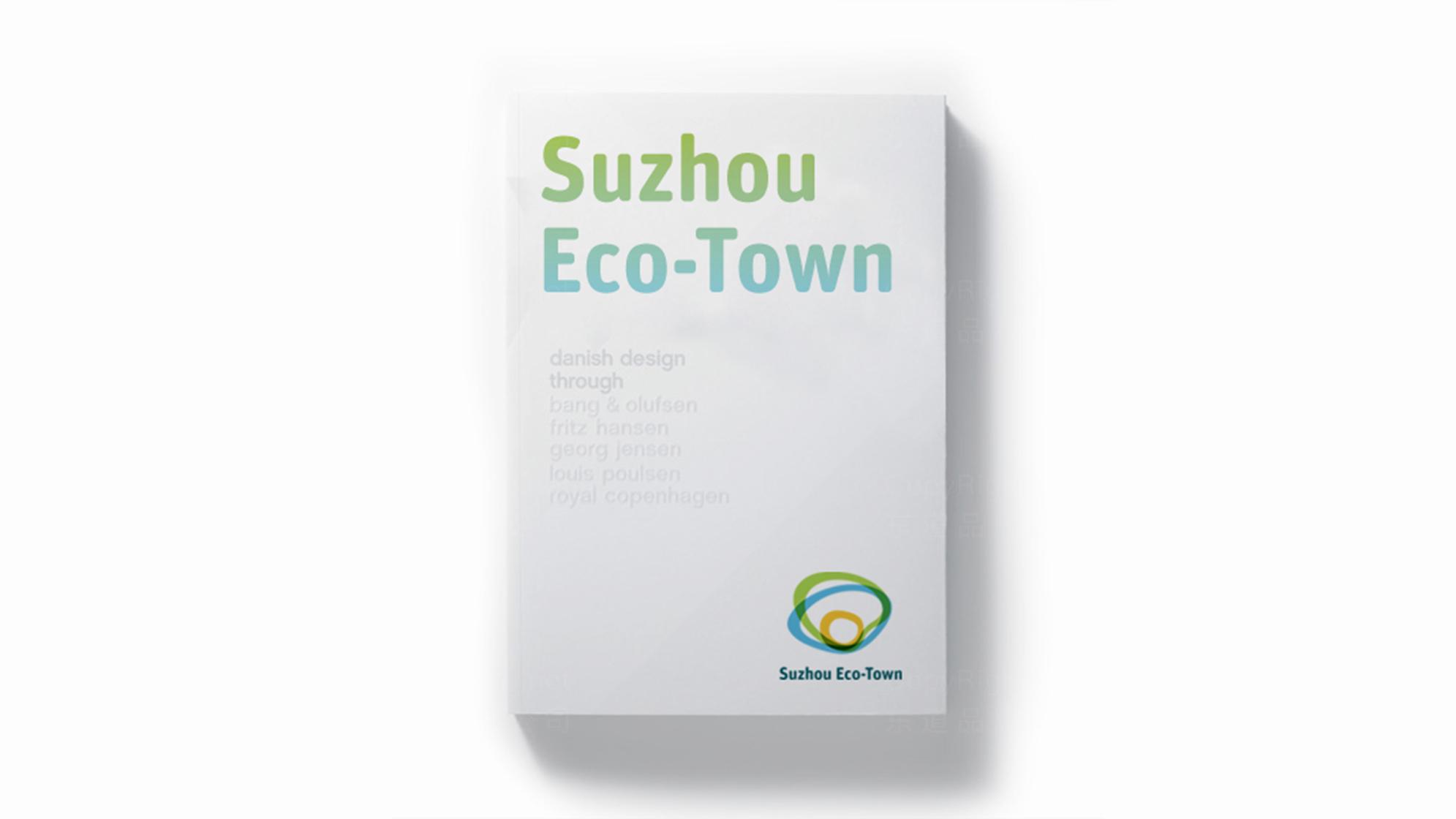 苏州西部生态城logo设计、vi设计应用场景_6