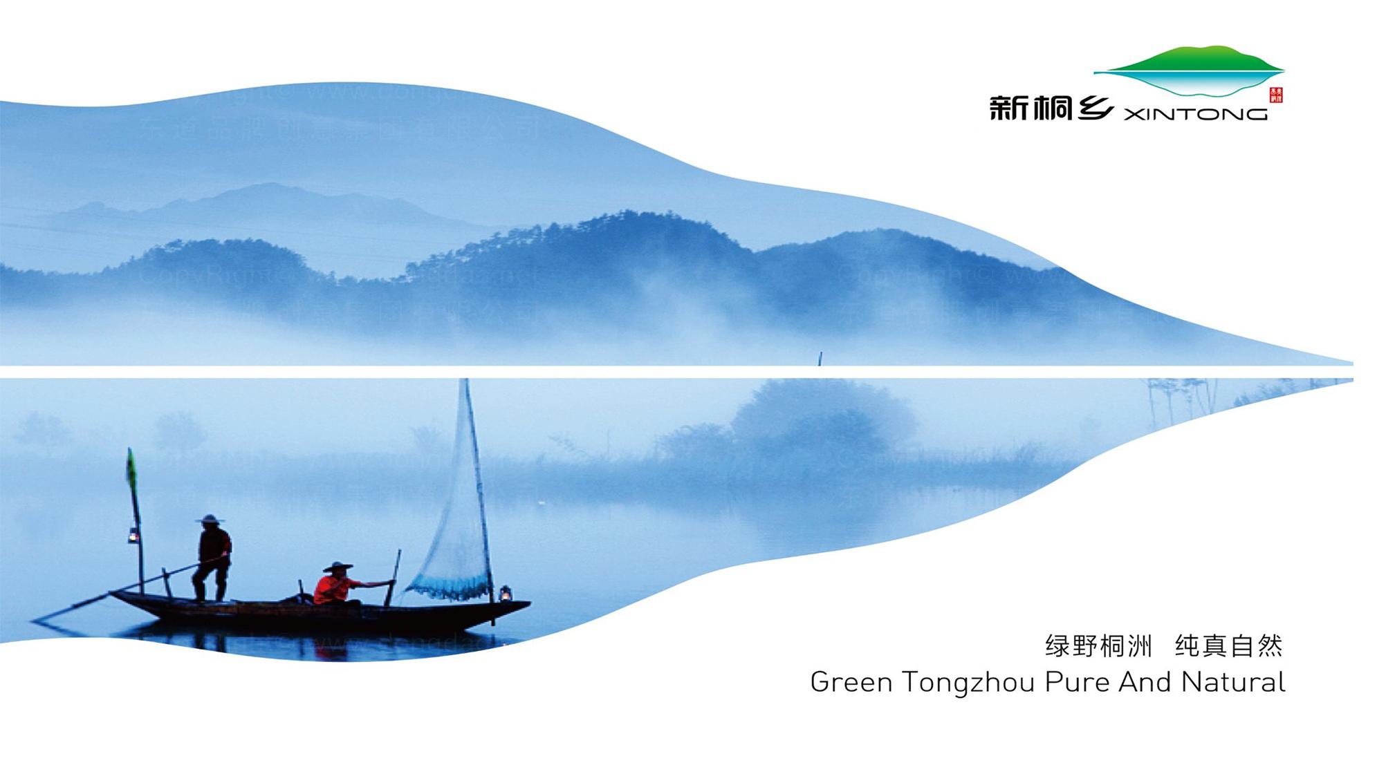新桐乡政府logo设计、vi设计