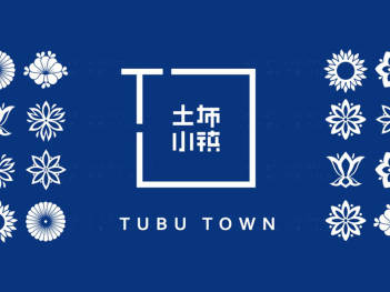 旅游景点logo设计