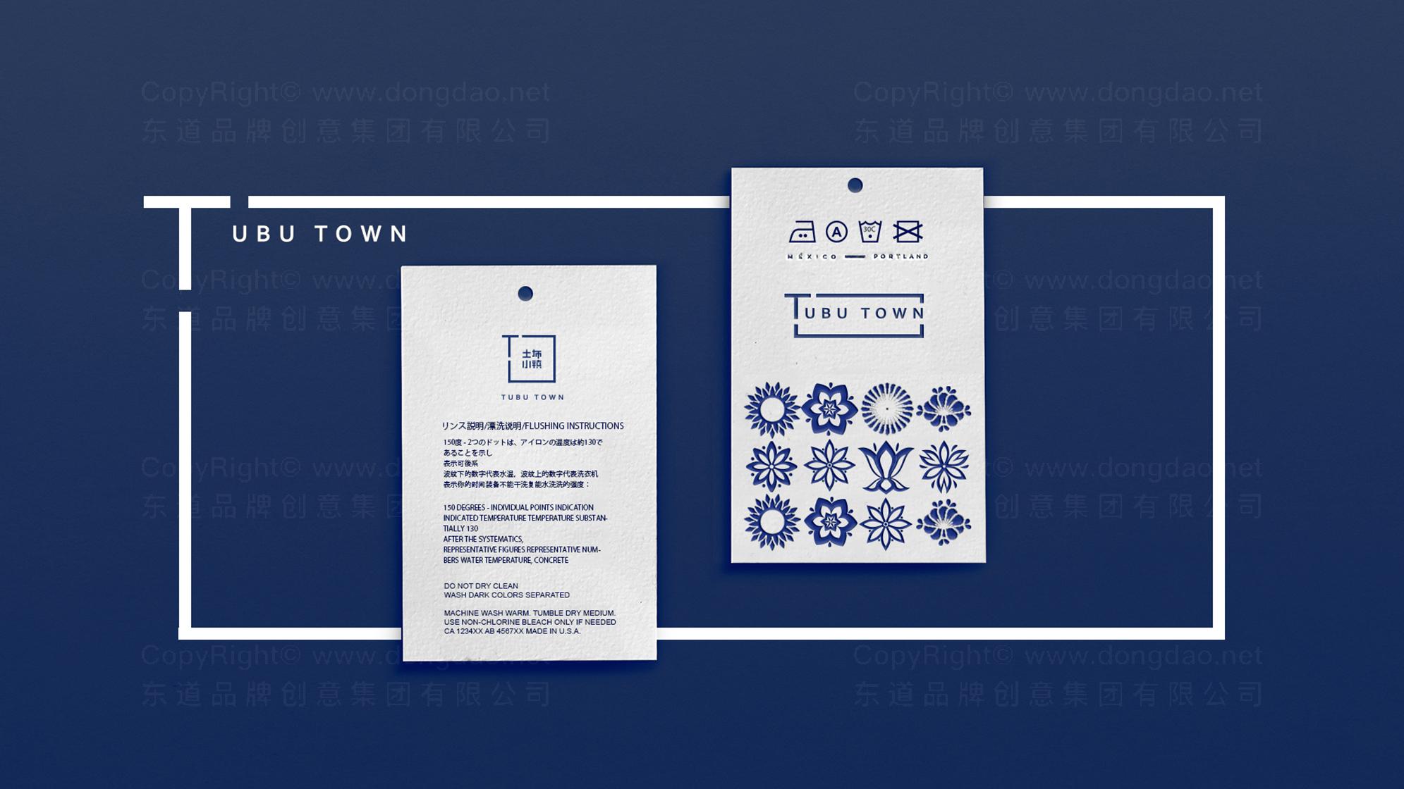 贞丰县土布小镇旅游景点logo设计、vi设计应用场景_9